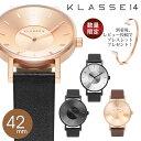 【正規販売店 2年保証】 klasse14 クラッセ14 クラスフォーティーン クラス14 class14 腕時計 レディース メンズ ペア…