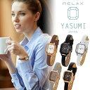 腕時計 レディース おしゃれ 送料無料 RELAX リラックス YASUMI 腕時計 ギフト 女性 彼女 アナログ 四角 ピンクゴール…
