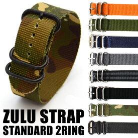 腕時計ベルト 替えベルト 替えバンド HDT ZULU ズール バリスティック・ナイロン バンド 1.4mm厚 スタンダード2リング 24mm 男女兼用 耐水 メンズ レディース【メール便OK】【あす楽対応可】