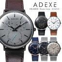 【ポイント10倍】 ADEXE アデクス 腕時計 GRANDE-8series 2045C メンズ レディース ユニセックス マルチファンクショ…