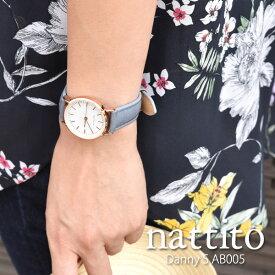 1a81c239aa レディース腕時計 nattito ダニー 小 AB005 ファッションウォッチ プチプラ シンプル 可愛い 合皮 革ベルト プレゼント