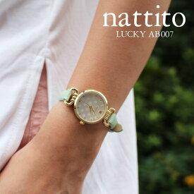 2e6be62e18 レディース腕時計 nattito ラッキー AB007 ファッションウォッチ 合皮 革ベルト プレゼント ギフト 保証1年