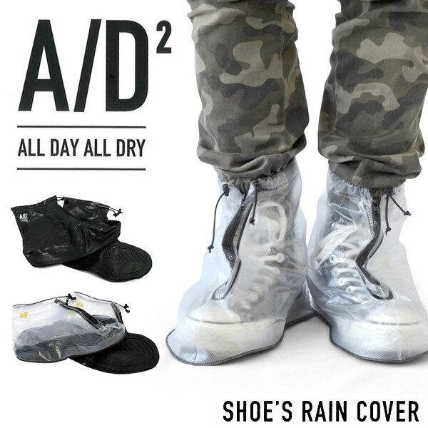 A/D2 シューズレインカバー 靴 カバー 梅雨 雨 雪 濡れ 雨除け カッパ レインコート シューズレインカバー 男性用 女性用 【メール便OK】 【あす楽対応可】