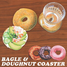 コースターセット ベーグル ドーナツ 3点セット リアルプリント おもしろ雑貨【メール便OK】【あす楽対応可】
