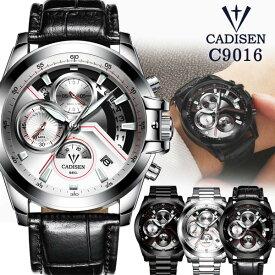 CADISEN メンズ腕時計 クロノグラフ 3ダイヤル ラグジュアリー c9016 腕時計 ブランド プレゼント【送料無料】【あす楽対応可】