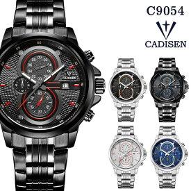 CADISEN メンズ腕時計 クロノグラフ ラグジュアリー スポーツ C9054 腕時計 ブランド プレゼント【送料無料】【あす楽対応可】