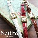 腕時計 レディース nattito fsc098 グル ホワイト ネイビー レッド オレンジ ブラウン ブラック ビジネス 型押し 1年保証 プレゼント ギフト【あす楽対応可】 【メール便OK】