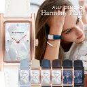【正規販売店 最大2年保証】 レディース 腕時計 ALLY DENOVO アリーデノヴォ Harmony Pearl スクエア 長方形 パール …