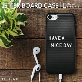 RELAX iPhoneケース LETTER BOARD CASE リラックス レターボードケース iPhone6 iPhone6s iPhone7 iPhone8 アルファベット メッセージ 【メール便OK】【あす楽対応可】