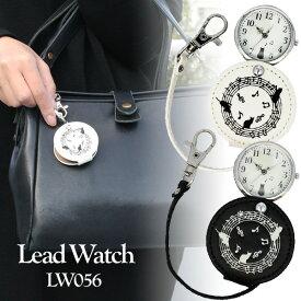 Lead Watch 時計 おんぷネコ LW056 ハングウォッチ ルーペ付き バッグチャーム レディース プレゼント ギフト 保証1年 【メール便OK】 【あす楽対応可】