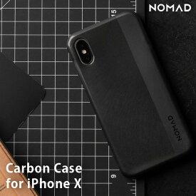 スーパーSALE【大特価】★ NOMAD ノマド Carbon Case iPhoneX NMD-018 ノマド カーボン ケース【あす楽対応可】【メール便OK】