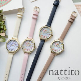 86a3b597ff レディース腕時計 nattito QKS198 ハニー フラワー 花柄 ファッションウォッチ 合皮 革ベルト プレゼント ギフト
