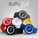 【シリコンスポーツ腕時計】 RUPUCLE ルプクル ランニング ジム ウォーキング 運動 メンズ レディース シリコンリスト ジョギング 軽量 ウォッチ プレゼント ギフト 【送料無料】