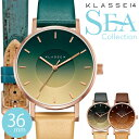 【正規販売店 2年保証】 klasse14 クラッセ14 クラスフォーティーン クラス14 SEA Collection レディース腕時計 36mm …