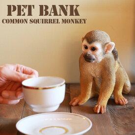 PET BANK ペットバンク リスザル COMMON SQUIRREL MONKEY モンキー 猿 貯金箱 リアル 造形 腕時計とおもしろ雑貨のシンシア プレゼント