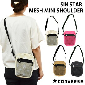 c378cb675a90 CONVERSE コンバース SIN STAR BAG MESH MINI SHOULDER シン スター メッシュ ミニショルダー バッグ 腕時計と
