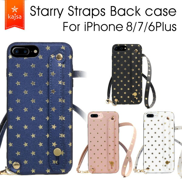 【メール便送料無料】 Kajsa カイサ Starry Straps Back case スターリー ストラップ バックケース iPhone8plus iPhone7Plus iPhone6Plus 星柄 可愛い 腕時計とおもしろ雑貨のシンシア【あす楽対応可】 【メール便OK】