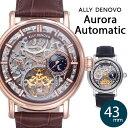 【サマーSALE 8/1まで】★ 【正規販売店 最大2年保証】ALLY DENOVO アリーデノヴォ Aurora Automatic 腕時計 43mm 自…