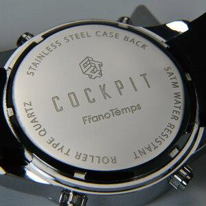メンズ腕時計FrancTempsCOCKPITフランテンプスコックピットドラムウォッチブランドラバーベルトnatoベルトギフトプレゼント【送料無料】