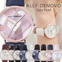 【正規販売店 最大2年保証】 レディース腕時計 ALLY DENOVO アリーデノヴォ Gaia Pearl 36mm パール 真珠 本革 レザー プレゼント ギフ…