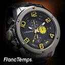 【レビュー7,000件以上】 メンズ腕時計 FrancTemps Gavarnie stainless フランテンプス ガヴァルニ ステンレス 防水 ブランド クロノグ…
