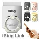 正規品 iRing Link アイリング リンク iPhone Android アンドロイド スマホ リング スタンド 落下防止 バンカーリング…