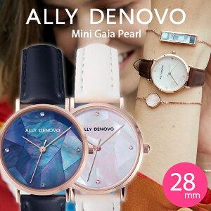 【正規販売店 最大2年保証】 レディース 腕時計 ALLY DENOVO アリーデノヴォ Mini Gaia Pearl 28mm ミニ ガイアパール 真珠 本革 レザー AS5007 SNS プレゼント ギフト ブランド 安心 信頼 【あす楽対応可】