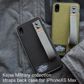 【メール便送料無料】iPhoneXS Maxケース Kajsa Military collection straps back case for iPhoneXS Max ミリタリーコレクションストラップバックケース おもしろ雑貨 プレゼント ギフト 【あす楽対応可】 【メール便OK】