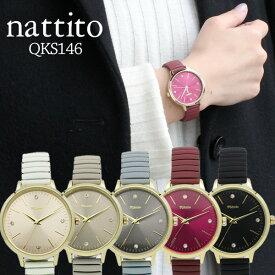 16c4cfb6d8 Nattito クレープ QKS146 腕時計 レディース ファッションウォッチ オシャレ アクセサリー プレゼント ギフト 保証1年 【メール