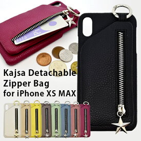 【メール便送料無料】Kajsa カイサ Detachable Zipper Bag for iPhone XS MAX ケース カバー ジッパーケース 磁気干渉防止仕様 おもしろ雑貨 プレゼント ギフト 【メール便OK】【あす楽対応可】