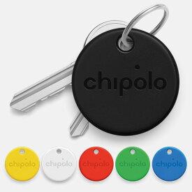 Chipolo ONE チポロワン Bluetooth ロケーター スマートフォン 落し物 追跡 鍵 財布 携帯 アプリ キーホルダー 忘れ物防止 置き忘れ 盗難 紛失防止 携帯 スマホ iPhone 電池交換 【あす楽対応可】