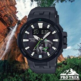 [正規品] CASIO カシオ PRO TREK プロトレック PRW-7000 メンズ腕時計 ソーラー 電波時計 トリプルセンサー 男性 プレゼント ギフト 父の日