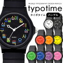 typotime タイポタイム 腕時計 ハングル メンズ レディース 韓国 ガーナ コンゴ ハンドサイン プチプラ 言語 世界旅行 SNS話題 Twitter…