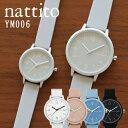 Nattito ソダー YM006 腕時計 レディース メンズ ファッションウォッチ ラバーベルト シリコン オシャレ アクセサリー…