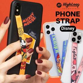 ハイループ フォンストラップ ディズニー HighLoop Disney iPhone android 携帯 落下防止 バンド ベルト 韓国 ミッキー トイストーリー アラジン バンビ アリス プレゼント 【メール便OK】 【あす楽対応可】