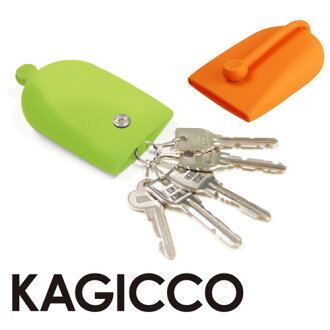 "◆ stock as long as ◆ Silicon rubber key cover ""YGICCO (cagicco)"" ★ fun! Gadgets / Toys! toy imported gadgets gifts watches and toys rather than Cynthia gift gadgets"