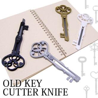 关键刀具/老关键切纸刀进口货物手表和玩具,而不是辛西娅的小工具