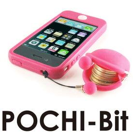 スマホピアス POCHI-Bit(ポチビット)ストラップ シリコン製がま口ミニケース コインケース 腕時計とおもしろ雑貨のシンシア プレゼント ギフト 【あす楽対応可】