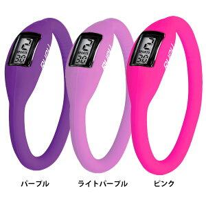 【RUPU/ルプ】メンズレディースシリコンリストスポーツ腕時計【SAVETHEBEACH】【あす楽_土曜営業】【メール便OK】腕時計のシンシア
