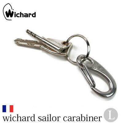 【Wichardウィチャード】wichard sailor carabiner Lウィチャード セーラー カラビナ Lサイズ 金具 【メール便OK】 腕時計とおもしろ雑貨のシンシア プレゼント ギフト 【あす楽対応可】