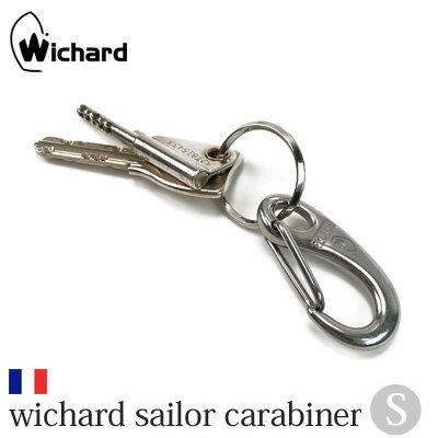 【Wichardウィチャード】wichard sailor carabiner Sウィチャード セーラー カラビナ Sサイズ 金具 【メール便OK】 腕時計とおもしろ雑貨のシンシア プレゼント ギフト 【あす楽対応可】