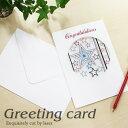 ★まとめ買いSALE【3点で1000円ぽっきり】★ Paper Mode GREETING CARD レーザーカット グリーティングカード メッセ…