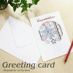 Paper Mode GREETING CARD レーザーカット グリーティングカード メッセージカード 手紙 結婚祝い 出産祝い 誕生日 おもしろ雑貨 プレゼント ギフト 【メール便OK】 【あす楽対応可】