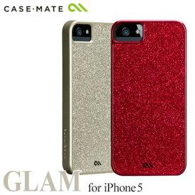 iPhone55S対応 スマホケース case-mate ケースメイト 正規品 GLAM Case グラムケース ラメ グリッター おもしろグッズ 【メール便OK】 おもしろ雑貨 【あす楽対応可】