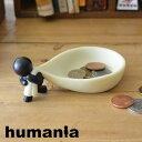 【humaniaヒューマニア】 ネコババ小物ホルダー 小物置き腕時計とおもしろ雑貨のシンシア プレゼント 【あす楽対応可】