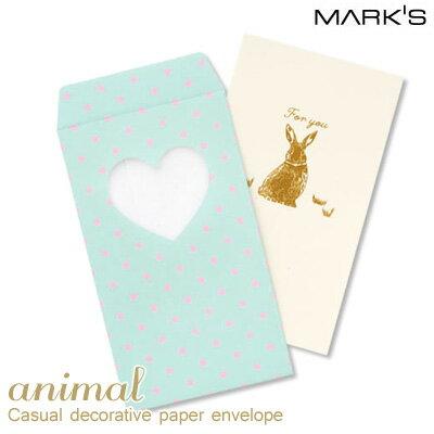 【Mark'sマークス】 ぽち袋 窓アキ・アニマル金封【メール便OK】 腕時計とおもしろ雑貨のシンシア プレゼント 【あす楽対応可】