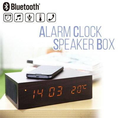 置時計 新築祝い Bluetooth アラーム クロック スピーカー ボックス ブラウン ナチュラル 充電 Bluetoothスピーカー 温度計 iPhone スマートフォン インテリア 送料無料 腕時計とおもしろ雑貨のシンシア プレゼント ギフト 【あす楽対応可】