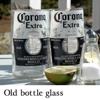 Old bottle glass/old bottle Glass (sold 1) beer bottle reuse recycling ★ fun! Gadgets / Toys! toy imports goods and gifts and watch funny rather than gadgets Cynthia