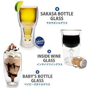 ビアグラス・ビールグラス・ワイングラス