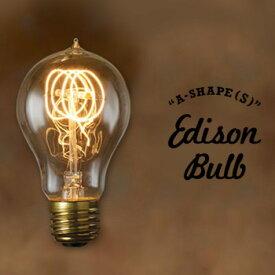 Edison Bulb A-SHAPE (Sサイズ) Aシェイプ エジソンバルブ タングステン電球 インテリア 照明 口金E26タイプ 40W 60W 輸入雑貨 天井 部屋 リビング 間接照明 おもしろ雑貨のシンシア プレゼント 【あす楽対応可】